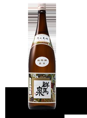 Cho-Tokusen: