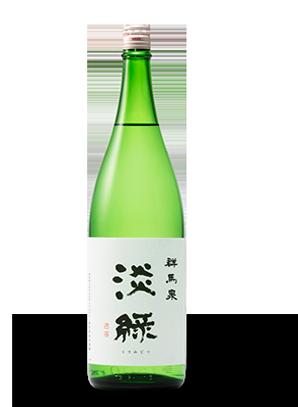 Usu-Midori: