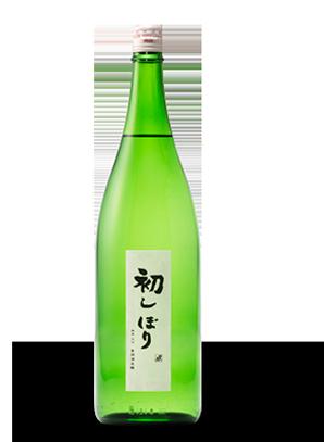 Hatsu-Shibori: